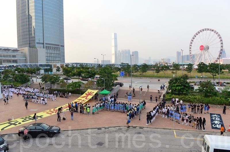組圖:愛丁堡廣場聯校排字願「光復香港」