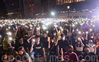 組圖:五萬港人9.27集會 聲援新屋嶺被捕者