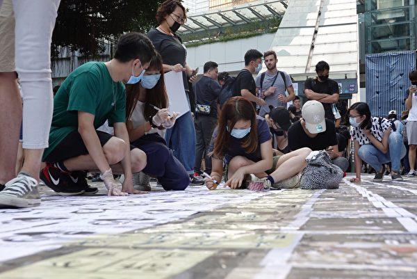 2019年9月28日,香港民眾發起「928連儂之路」,圖為金鐘站現場。(余鋼/大紀元)