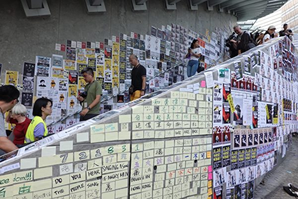 2019年9月28日,香港民眾發起「928連儂之路」金鐘站現場。(余鋼/大紀元)