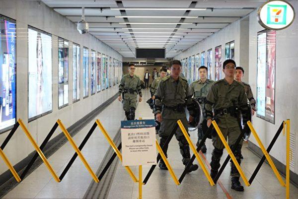 2019年9月28日,香港民眾發起「928連儂之路」金鐘站現場有大批防暴警察戒備。(余鋼/大紀元)