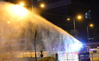 【更新】港人继续抗争 警发催泪弹射水炮车