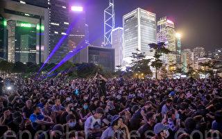 組圖:雨傘運動五週年 逾20萬人金鐘集會