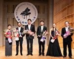【快訊】新唐人國際鋼琴大賽獲獎名單揭曉