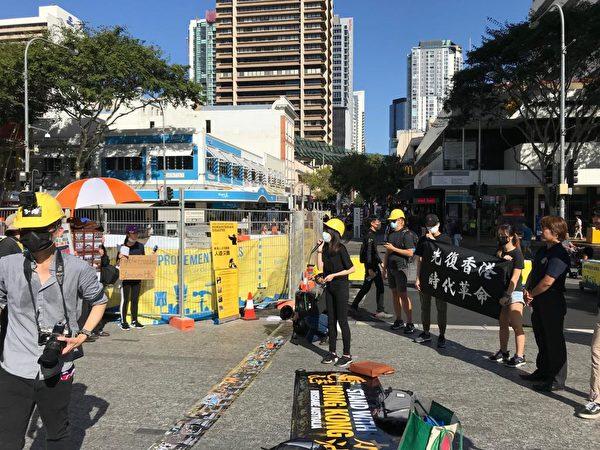 2019年9月29日下午2點,昆士蘭布里斯本香港人及支持者包括西藏與越南等社區的民眾在州議會大樓前的演講者之角集會及遊行至喬治國王廣場。(楊裔飛/大紀元)