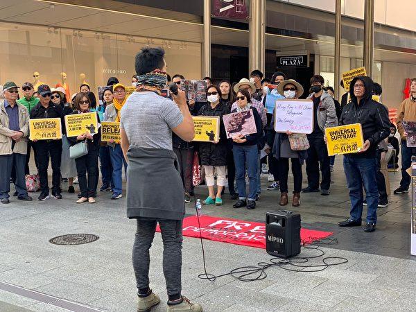 2019年9月29日下午兩點半,澳洲阿德雷德港聯辦在市中心的Rundle Mall 步行街舉行集會聲援香港9.29運動。(陽洋/大紀元)