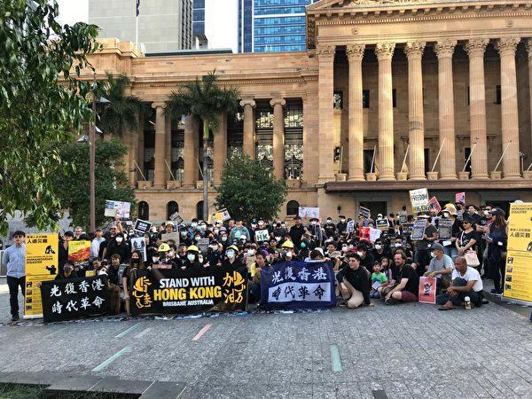 2019年9月29日澳洲昆士蘭支持香港抗爭遊行至喬治國王廣場結束。(楊裔飛/大紀元)