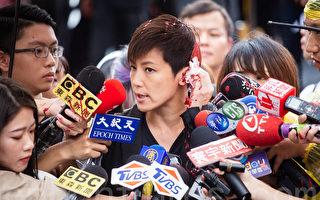 何韵诗遭统促党人泼漆 学者:破坏台湾民主