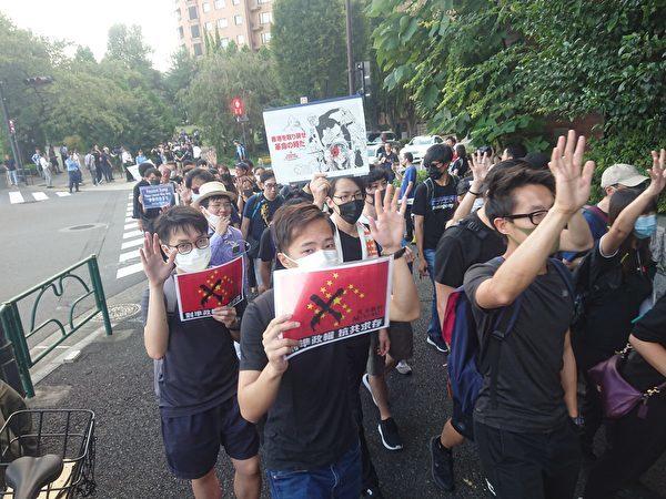 日本東京9月29日下午在千鳥淵十字路口公園,日本聲援香港反送中活動。(盧勇/大紀元)