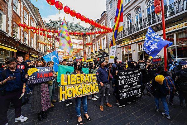 9月28日,數千人在倫敦參加了反對中共、爭取香港自由的遊行。(晏寧/大紀元)