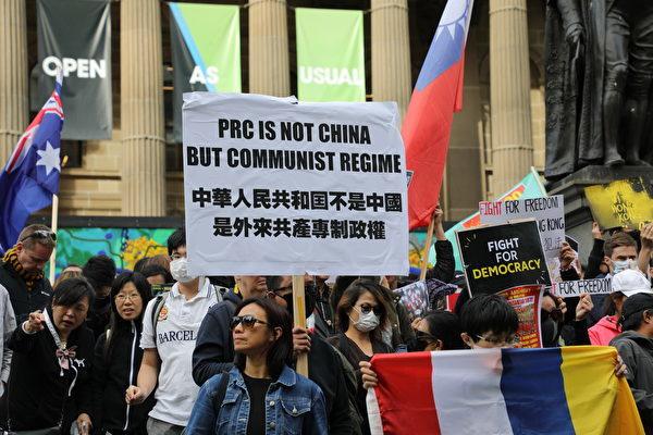2019年9月29日下午4點,澳洲墨爾本澳港聯在市中心州立圖書館(State Library)前舉行反極權集會。 (Grace Yu/大紀元)