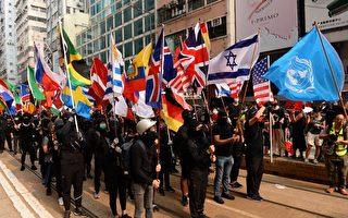 「全球抗共」 香港市民:我們要出來發聲