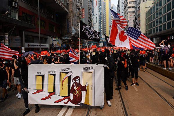 2019年9月29日,香港軒尼詩道反送中、反極權的遊行隊伍。(宋碧龍/大紀元)