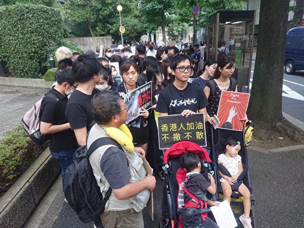 2019年9月29曰,日本東京9月29日下午在千鳥淵十字路口公園,日本聲援香港反送中活動。(盧勇/大紀元)