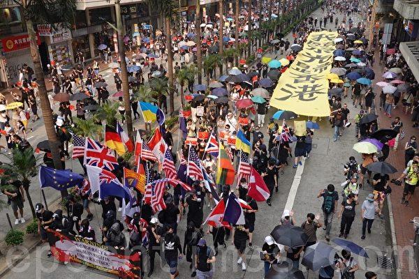 組圖:929全球反極權 香港銅鑼灣大遊行