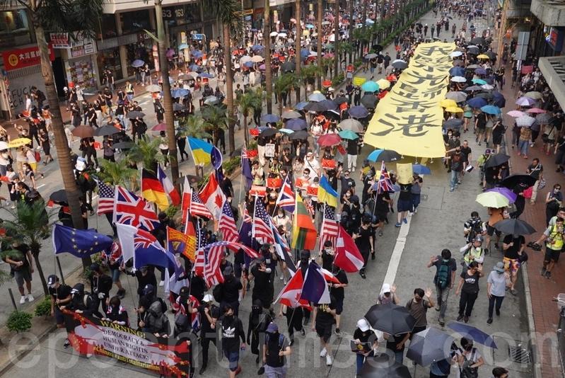【9.29反極權】全球65城市十一前大遊行 撐港反共