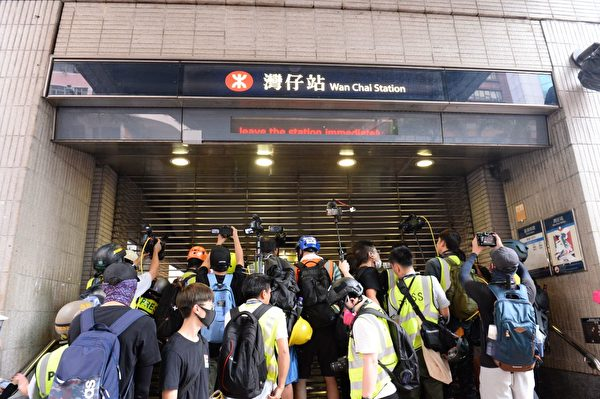 2019年9月29日,全球24個國家、65個城市舉行「全球連線-共抗極權」遊行。香港灣仔站關閘。(宋碧龍/大紀元)