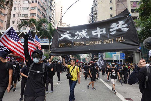 2019年9月29日,全球24個國家、65個城市舉行「全球連線-共抗極權」遊行,香港灣仔遊行隊伍。抗爭者高喊天滅中共。(余鋼/大紀元)
