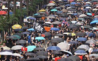9.29港人铜锣湾行街 响应全球抗共大游行
