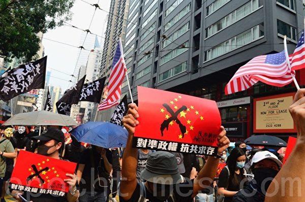 圖為2019年9月29日,香港民眾參加反極權遊行,手上拿著標語或旗子表達訴求。(余天祐/大紀元)