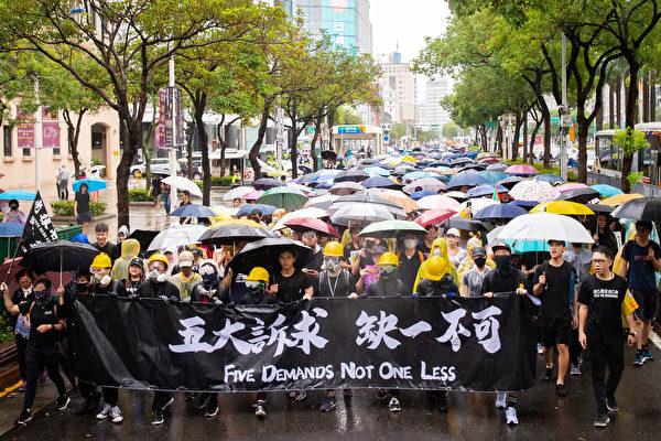 圖為9月29日台北大遊行。(陳柏州/大紀元)