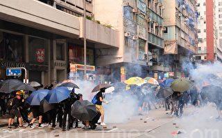 组图:929爆冲突 港警放催泪弹民众受伤