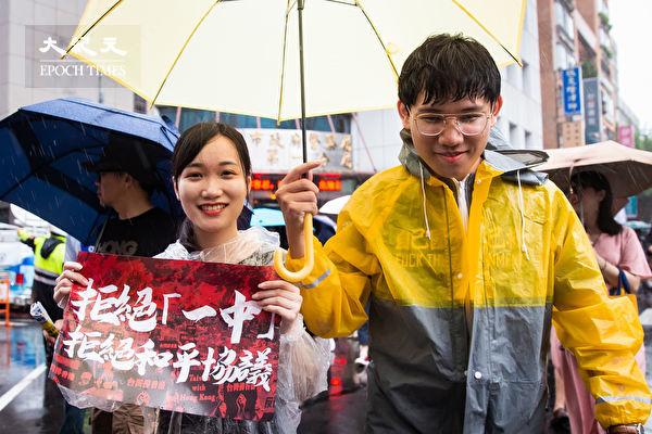 2019年9月29日,由台灣公民陣線、香港邊城青年、台灣青年民主協會、台灣學生聯合會等團體發起「929台港大遊行—撐港反極權」活動,超過10萬人參與遊行。(陳柏州/大紀元)