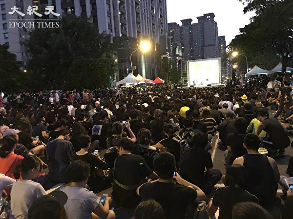 2019年9月29日,高雄「挺香港、反極權」活動現場畫面。(李晴玳/大紀元)