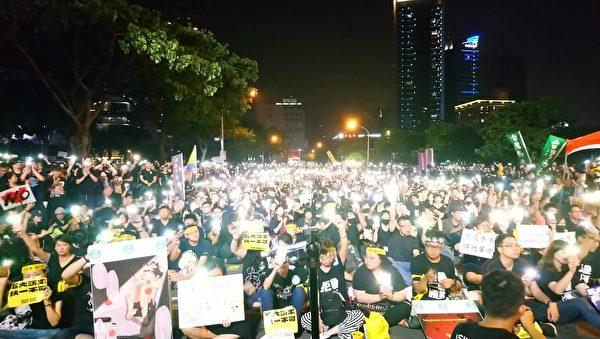 2019年9月29日,高雄「挺香港、反極權」活動現場畫面。(方金媛/大紀元)