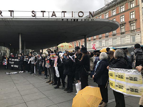 2019年9月29日,丹麥首都哥本哈根的北門(Norreport) 火車站附近舉行撐港遊行。(林達/大紀元)
