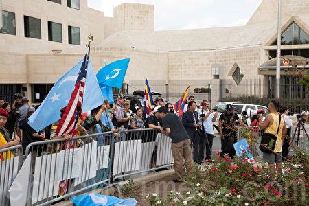9月29日下午,美國首都華盛頓地區的香港人、新疆人、台灣人和大陸民主人士,及越南、古巴、美國民眾在中共駐美大使館外集會,反對共產政權,聲援香港自由。(林樂予/大紀元)