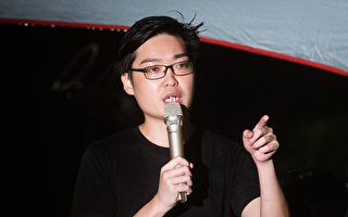泼漆事件 陈浩天吁台湾政府取缔受中共控制组织