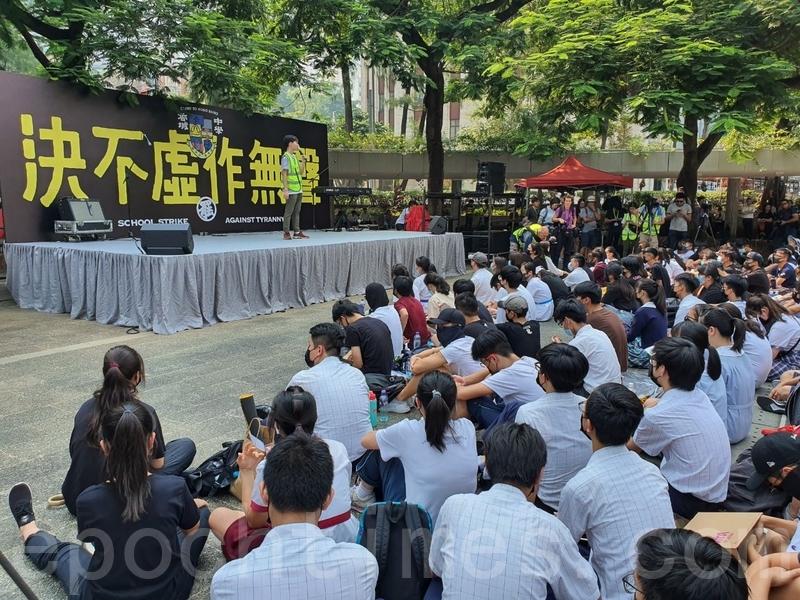 【9.30反送中組圖】港中學生遮打花園罷課集會