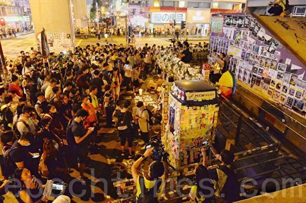2019年9月30日,香港網民為紀念「831太子站事件」,聚集在太子站外。(宋碧龍/大紀元)