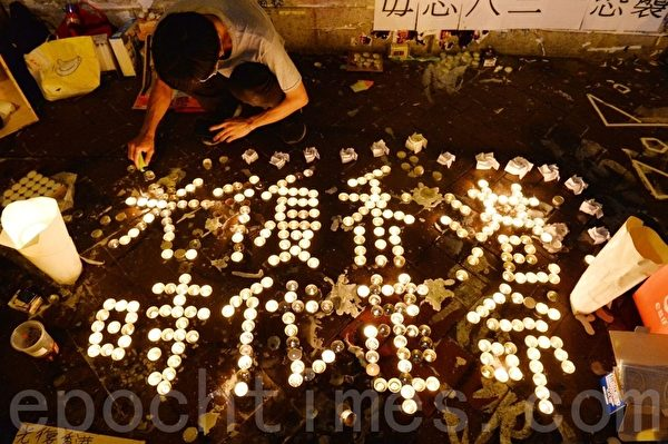 2019年9月30日,香港民眾紀念「831太子站事件」。圖為燭光合成的「光復香港 時代革命」。(蔡依帆/大紀元)