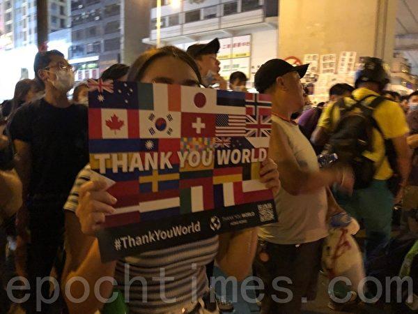 2019年9月30日,香港民眾聚集在太子站外,有民眾自製展板感謝全球撐香港。(蔡依帆/大紀元)