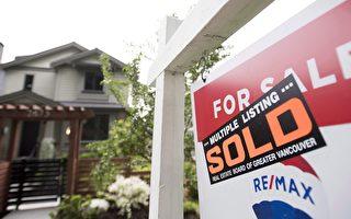 7月加國房屋銷量升3.5% 專家:房市開始升溫