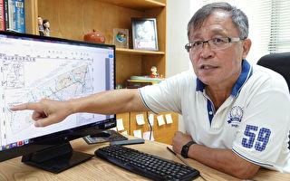 中正大学研究证实 梅山断层可能在往西延伸