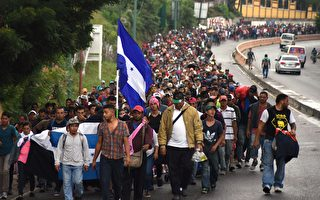 川普政策见效 墨西哥堵截2000移民入美
