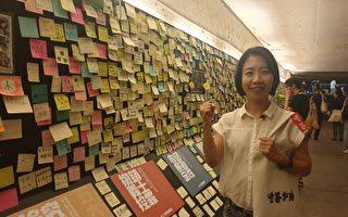 「自由,一點都不能少」 新竹辦活動挺香港