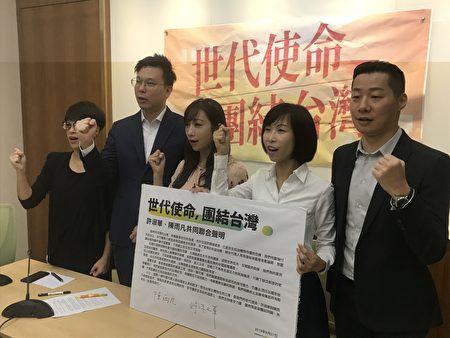 民進黨發言人李晏榕(左一)、民進黨副秘書長林飛帆(左二)、台北市第七選區民進黨立委參選人許淑華(中)、時代力量立委參選人陳雨凡(右二)、立委林昶佐(右一)。
