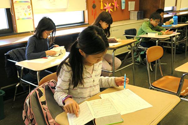 波士顿地区华语文能力测验开始报名