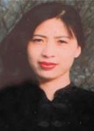 法輪功學員劉雅琪(明慧網)