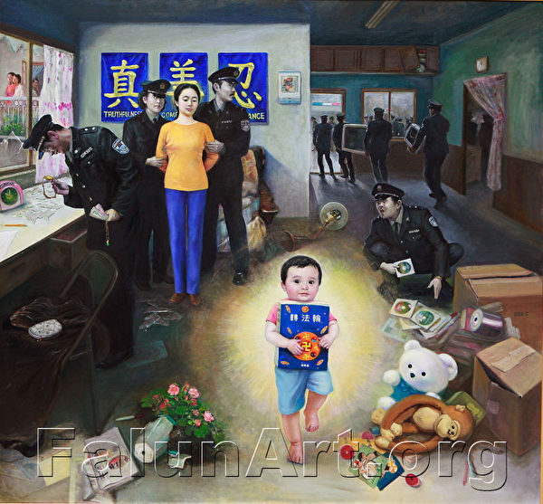 油畫:中共對法輪功學員進行非法抄家。(明慧網)