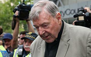 不服性侵儿童定罪 佩尔已向高等法庭上诉