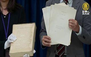 不符法律要件 彭文正提告確認蔡總統學歷敗訴