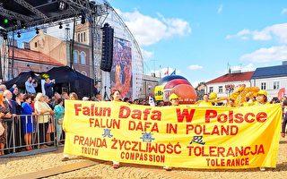 组图:波兰丰收节大游行 法轮功受欢迎