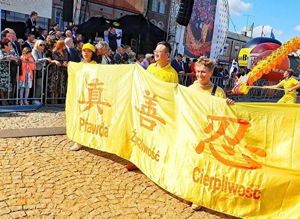 波蘭法輪功學員參加豐收節大遊行。(明慧網)