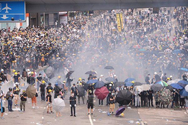 【9.20反送中直播】荃灣聯校人鏈與遮打花園集會