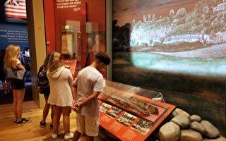獨立戰爭博物館 青少年勞動節免費參觀